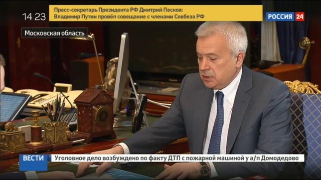 Новости на Россия 24 • Алекперов рассказал Медведеву о бурении на Таймыре