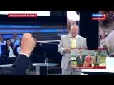 Русские на равных говорят с Америкой, а украинцы выносят ночные горшки в странах НАТО!