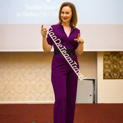 Ирина Мовсисян