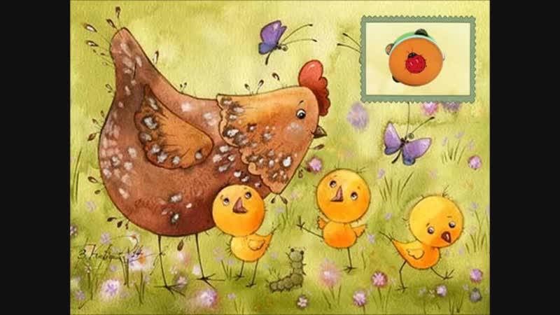 МАМОЧКА ЛЮБИМАЯ оркестр для малышей (иллюстрации Виктории Кирдий, музыка Александра Климова)
