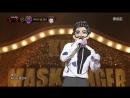 King of masked singer 복면가왕 Salvador Dali 2round Whistle 20180715