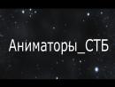 Серебряное Шоу от Аниматоров_СТБ