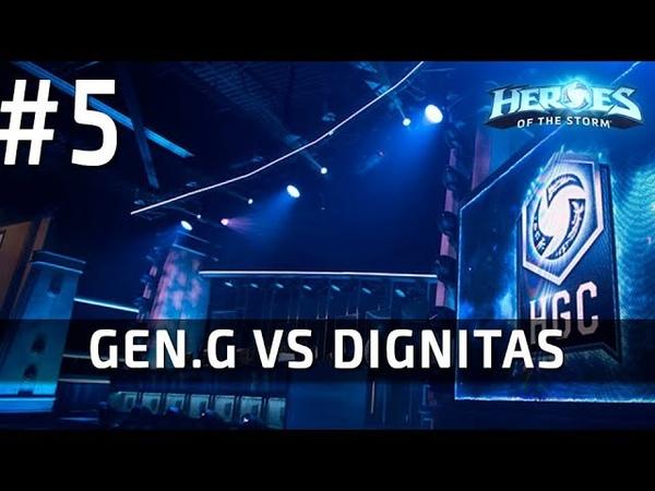 Разбор Gen.G vs Team Dignitas, игра 5