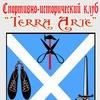 #TerraArte Школа Шотландского Танца и Фехтования