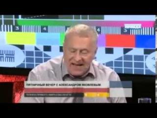 Жириновский: Абхазы самые умные люди на планете земля