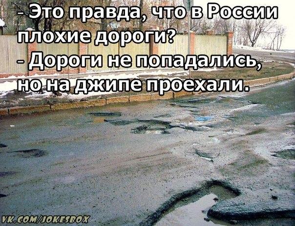 Гройсман инициировал создание рабочей группы по разработке законопроекта для возврата активов Януковича - Цензор.НЕТ 9860
