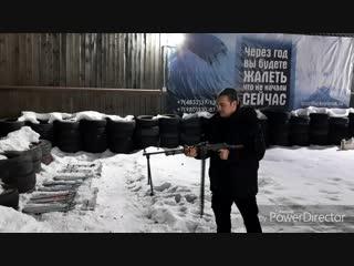 пулемет_HD.mp4