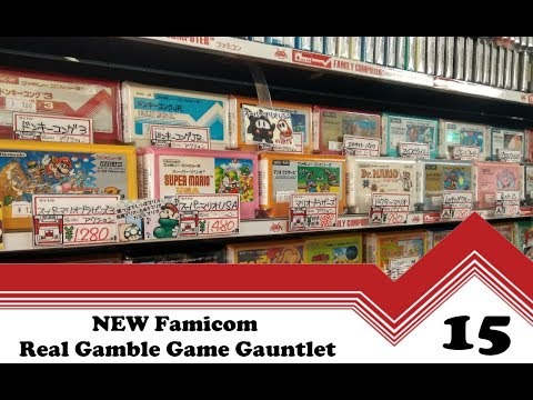 NEW Famicom Real Gamble Game Gauntlet 15