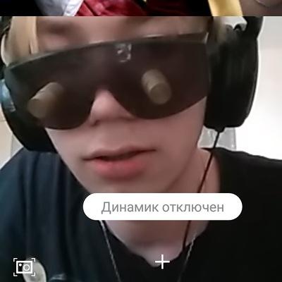 Егор Фоминых