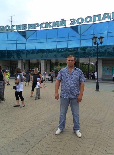 Михаил Малышев, 21 ноября 1978, Новосибирск, id188843406