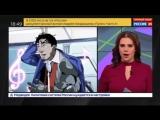 Россия 24: Кадры из советских фильмов в стиле аниме