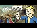 Fallout Shelter 2/ Прохождение