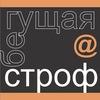 """Поэтический интернет-конкурс """"Бегущая строфа"""""""