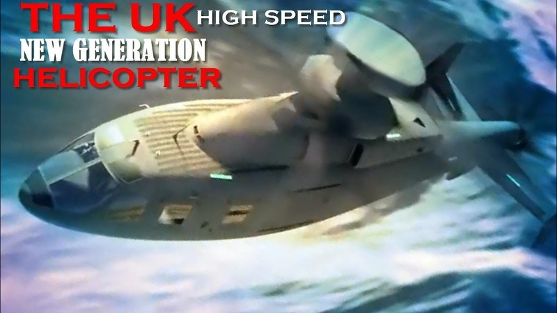 The UK opt to acquire a High-Speed helicopter in the coming years.