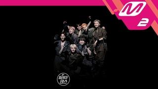 [릴레이댄스] 몬스타엑스(MONSTA X) - SHOOT OUT