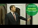 Выбираем межкомнатную дверь советы от ИНКОМ