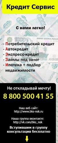 Помощь в получении автокредита новосибирск характеристика на работника с места работы в суд образец