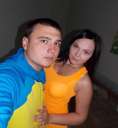 Евгения Богданова, 20 февраля , Казань, id175248169