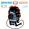 VII Amateur Spring Yo-Yo Contest ASYYC 2013