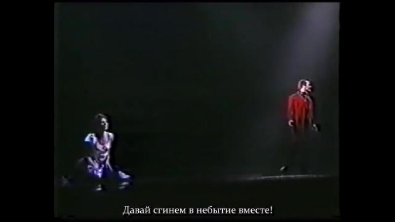 Elisabeth Das Musical мюзикл Элизабет De sluier valt SCHEVENINGEN 1999 RUS SUB РУССКИЕ СУБТИТРЫ