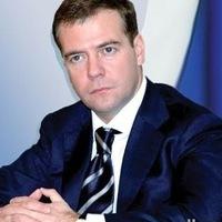 Дмитрий Медведев, 14 сентября 1965, Санкт-Петербург, id203528590