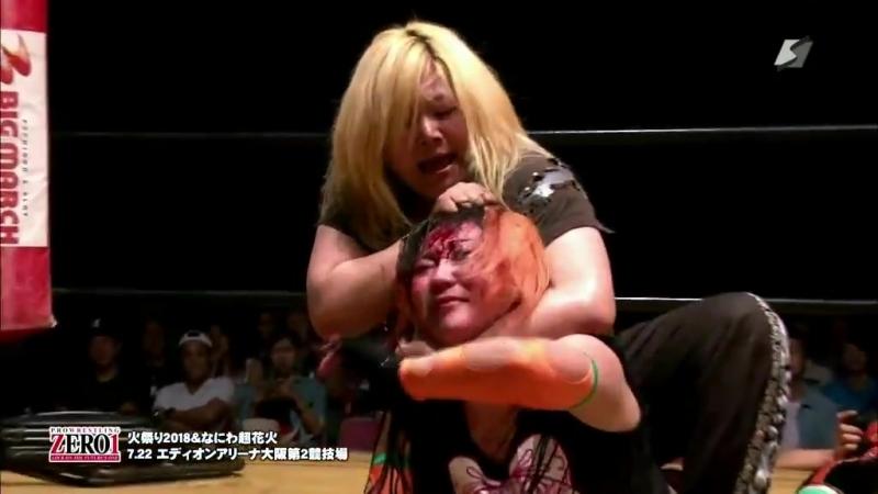 Risa Sera Yoshiko (c) vs. Akane Fujita Nanae Takahashi [Blast Queen Title Match]