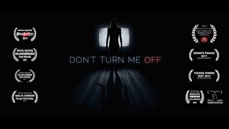 Don't Turn Me Off / Не выключай меня [2017, США] Русские субтитры