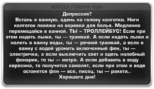 Американский эсминец и французский корабль-разведчик вошли в Черное море, - Главный штаб ВМФ РФ - Цензор.НЕТ 6172