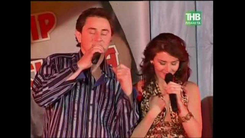 Зуфар Хайретдинов и Алсу Абельханова - Сонгы тапкыр (2007)