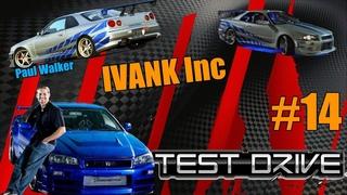 TEST DRIVE Unlimited (TDU) #14 Nissan GT-R R34 Paul Walker RIP Ivank Inc