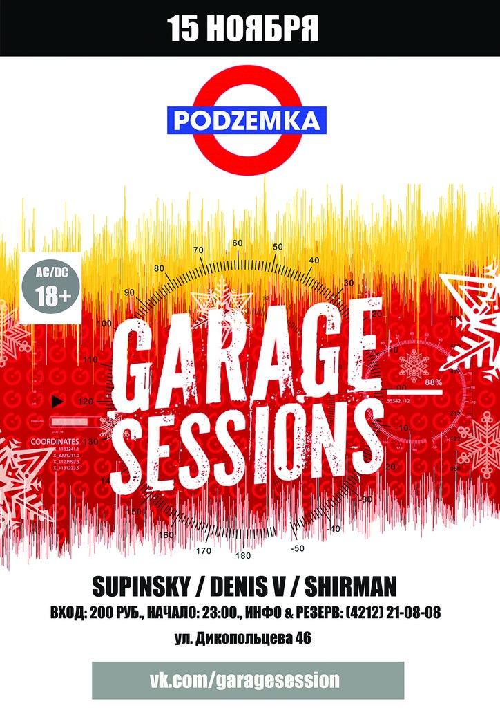 Афиша Хабаровск 15 ноября @ Garage Session / PODZEMKA