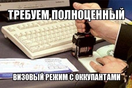 Украина усилила режим на границе с Крымом в целях защиты от сепаратистов, - Ярема - Цензор.НЕТ 4224