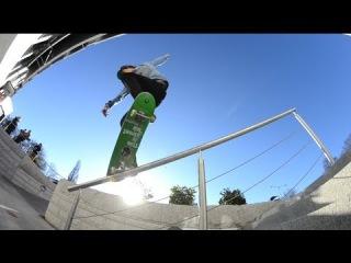 VIBES - A skateboarding video