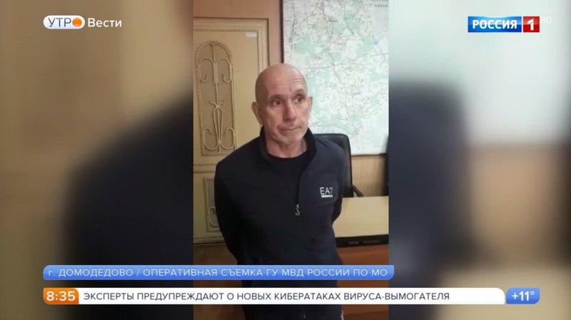 Вести-Москва • Вести-Москва. Эфир от 16.05.2017 (08:30)
