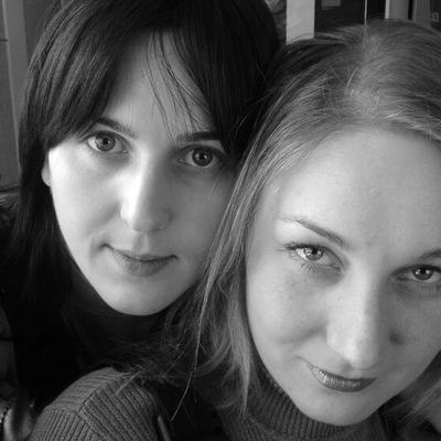 Татьяна Курочкина, 28 декабря , Ефремов, id162274437