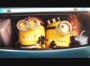 Короткометражка Миньоны: Желтый - это новый чёрный. Гадкий я 3