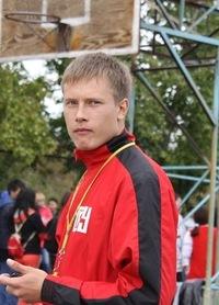 Игорь Маслов, 10 февраля 1992, Улан-Удэ, id12306300