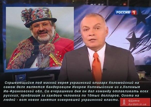 """Коалиция без """"Оппозиционного блока"""" создана в Днепропетровском облсовете - Цензор.НЕТ 6668"""