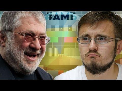 Ігор Коломойський та журналісти-розслідувачі | АМБ