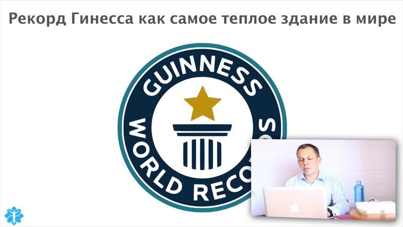 АбсолютныйДОМ 1 видео v2