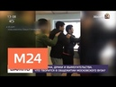 Студентов геологоразведочного университета проверяют следователи - Москва 24