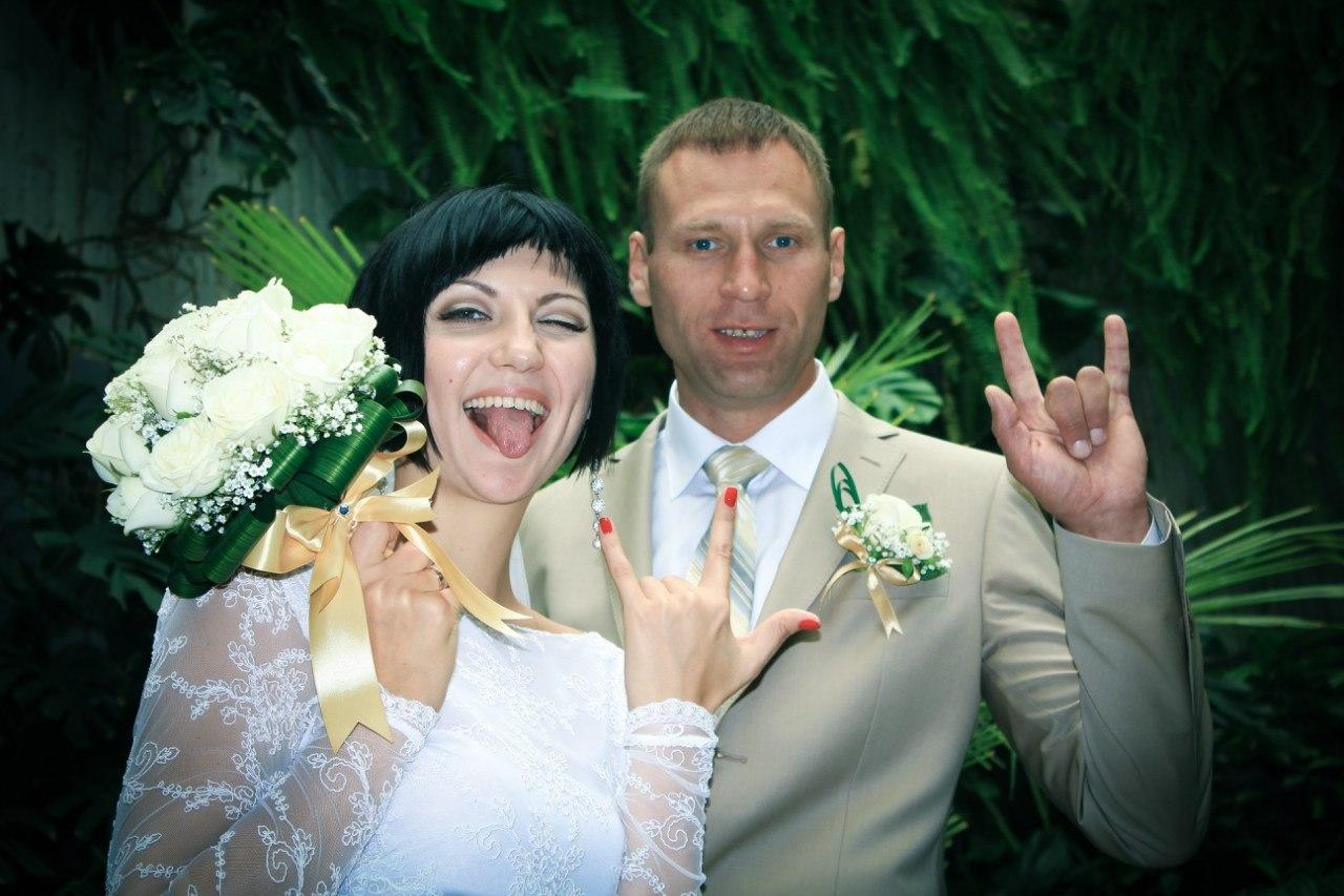 Яна и Андрей Беккеровы