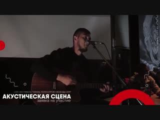 Ваня Зарядов - Побеждая Себя