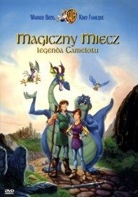 ��������� ���: �������� �������� / Quest for Camelot (1998)