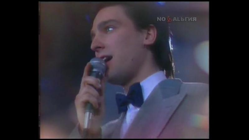 Андрей Державин Катя-Катерина. 1992.