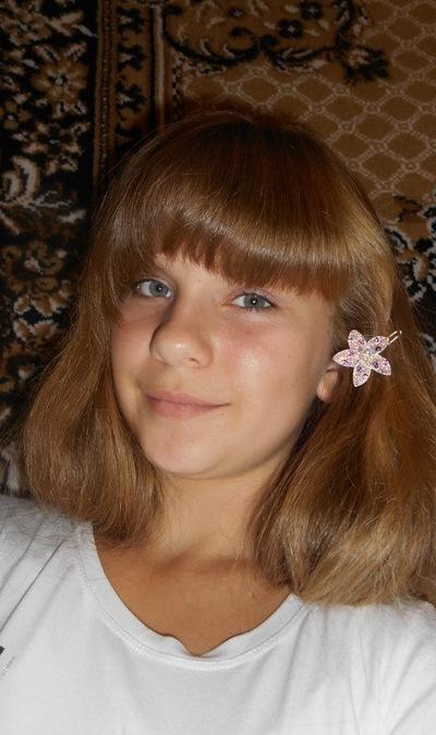 Нина Сердюкова, 11 мая 1997, Ростов-на-Дону, id219657392