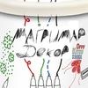 Magrimar-dekor. Магнитные, грифельные, маркерные