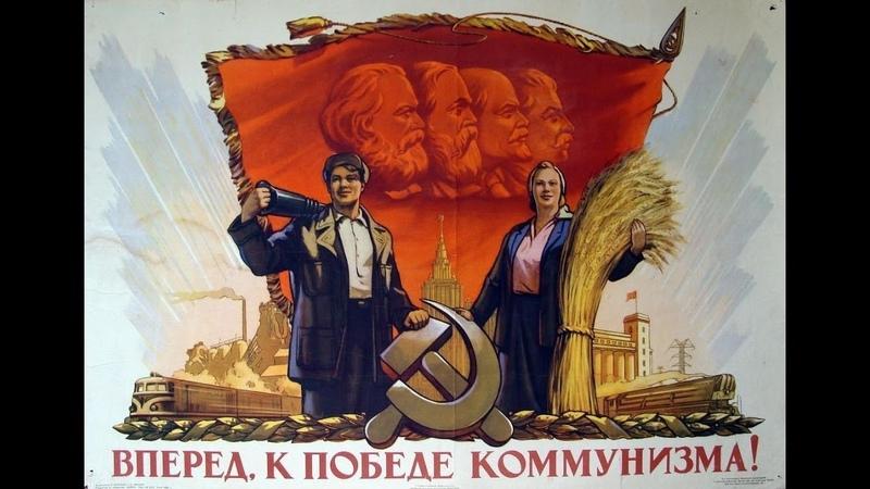 (Raro) URSS No Ano de 1953 | Vida Urbana e Rural | Vídeos e Fotos