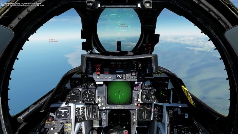 DCS World 2 5 F 14B Tomcat by Heatblur Simulations Top Gun Second Mission