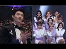 K Idols Celebrities Reaction to TWICE 트와이스